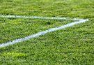 Rasen Spielfeld